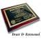 Metal Diploma Plaque
